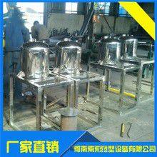 http://himg.china.cn/0/4_256_237068_220_220.jpg