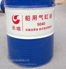 长城真空泵油32 46 68 100号 原装 200升