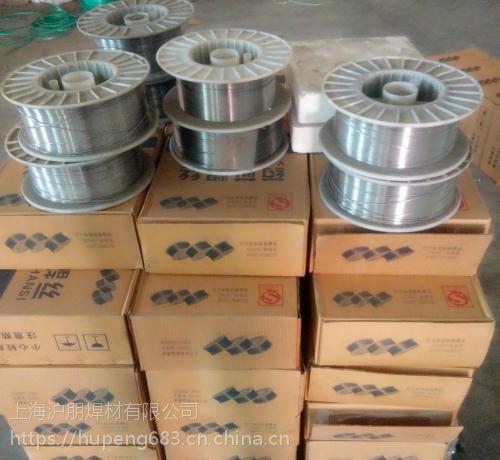 HB-YD212(Q)耐磨焊丝机械矿山堆焊YD212堆焊焊丝