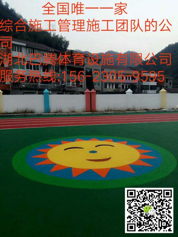http://himg.china.cn/0/4_256_238506_600_800.jpg