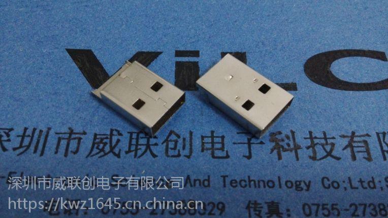 USB公头无缝 焊线式 铜端子 高寿命 电镀金0.5U-0.8U-1U-3U LPC耐高温