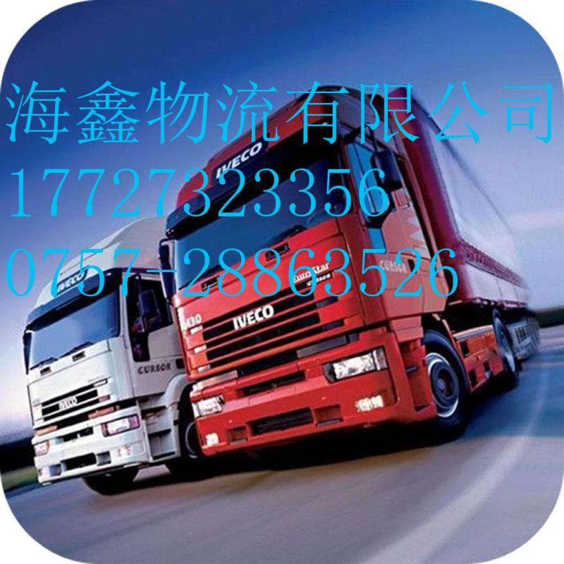 http://himg.china.cn/0/4_256_239860_800_800.jpg