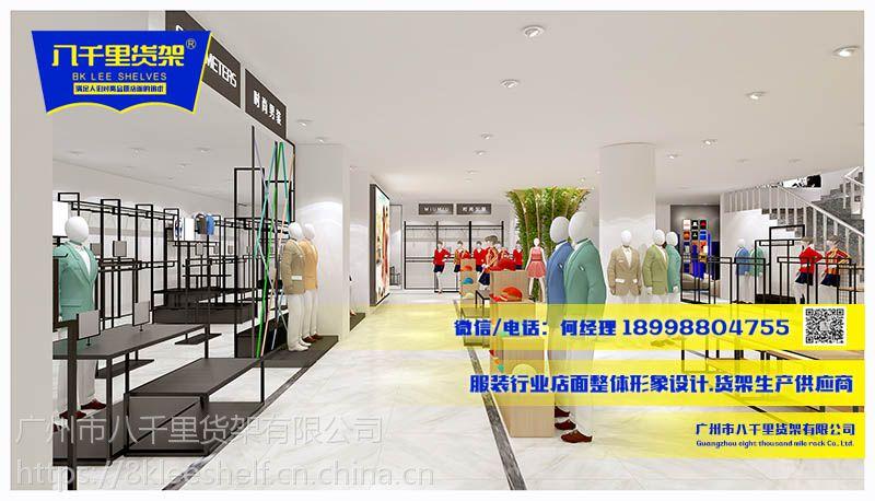 铁时尚高品质ZARA服装货架展示架服装店中岛