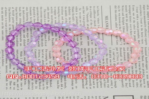 义乌前洪工作片手工活 手工活都是在哪进的货 赶集网摆挂饰类外发加工