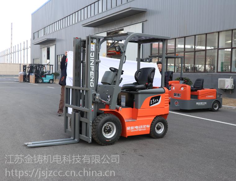 金彭叉车 1.5吨平衡重式叉车 JPCPD15FA 电动叉车贵吗