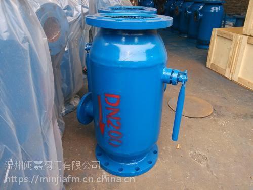 全自动排污过滤器 碳钢反冲洗过滤器