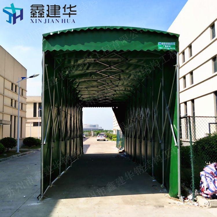 无锡宜兴市自动伸缩雨棚布厂家供应推拉活动蓬室外折叠帐篷