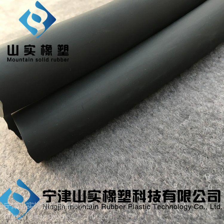 防滑抗震TPV软管 运动器械柔性橡胶手把套 环保柔软按摩轮用气管 抗震抗冲击TPV软管