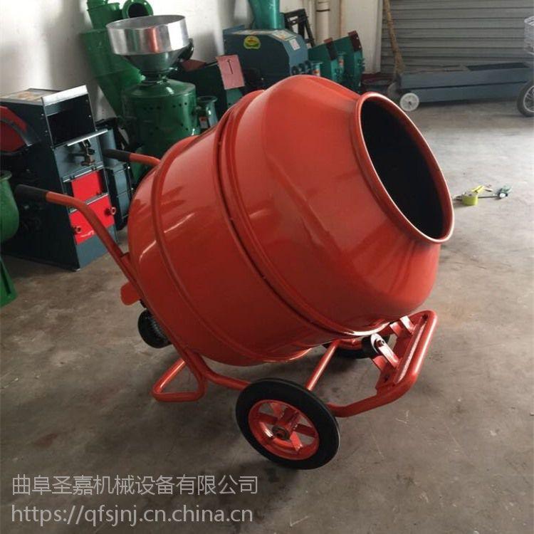 多功能饲料搅拌机 圣嘉饲料加工设备 小型搅拌机视频