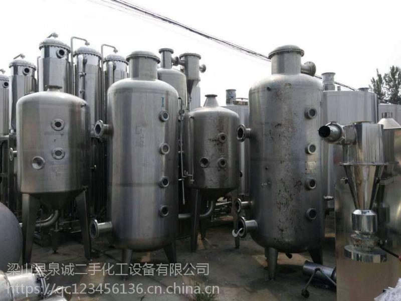 海天油脂立式蒸发器.不锈钢蒸发器.加热蒸发器.石家庄立式蒸发器