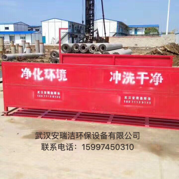 http://himg.china.cn/0/4_257_234668_720_720.jpg