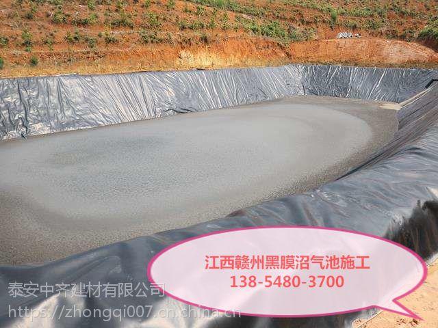 北京沼气池防渗膜厂家、、股份有限公司、、欢迎您