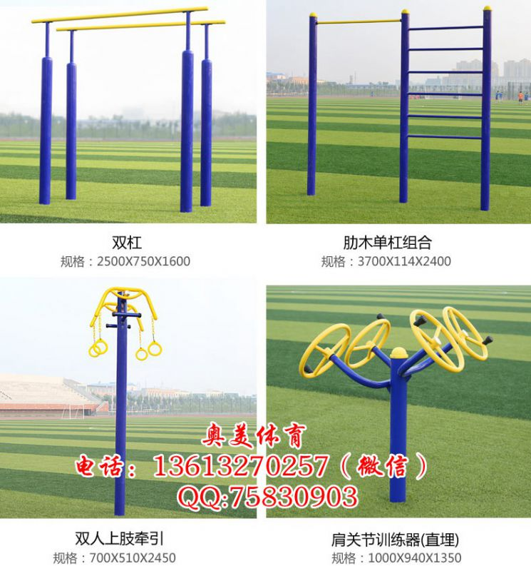 http://himg.china.cn/0/4_257_236462_745_800.jpg