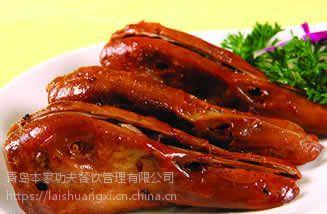 鸭脖鸡脖 吃鸭头的好处 加盟怎么样 辣鸭头做法 莱双喜辣鸭头的做法大全