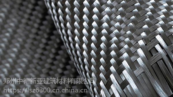 平遥县单向碳纤维布价钱多少