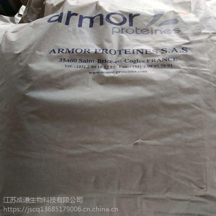 长期供应 乙酰L-肉碱 营养强化剂 质量保证