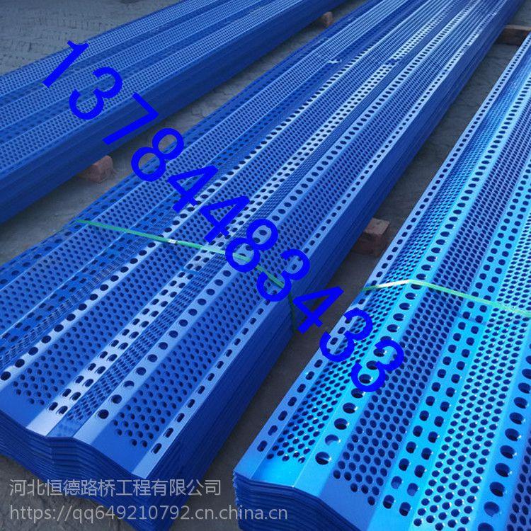 专业生产防风抑尘网 冲孔网圆孔网 煤场电厂 防风抑尘网安装