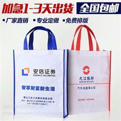 昆明兰枢广告袋和无纺布袋定制,可以任性选择尺寸
