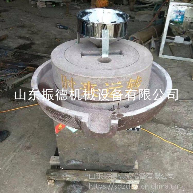 直径90CM 豆制品加工石磨机 多用途米浆肠粉石磨机 传统豆浆机 振德