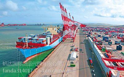 马来西亚航空小包海运双十一代购海运到门