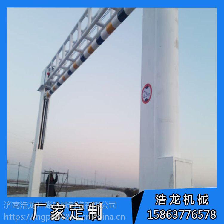浩龙HL-XG-7M加工定制限高杆升降式限高架 道路龙门架 液压升降式限高架