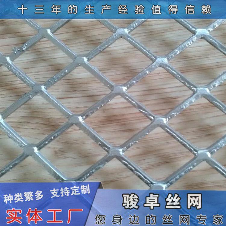 供应菱形网 低碳钢防滑菱形网 电镀锌铁板网厂家 欢迎订购