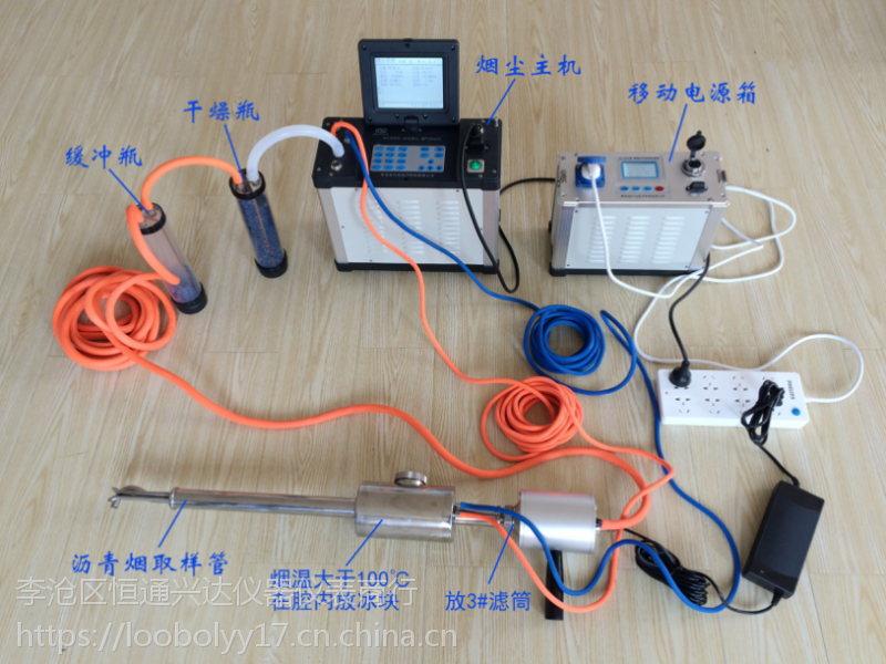 LB-70C型自动烟尘烟气测试仪 各类检测机构及排烟厂家检测专用 路博自主研发