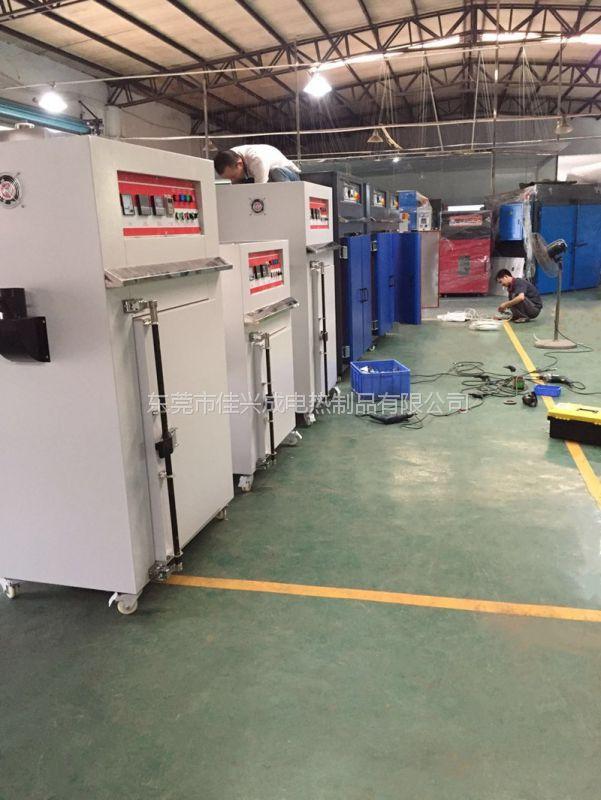 喷塑固化防爆高温烘箱 百级净化热处理设备 东莞工业烤箱 佳兴成厂家非标定制