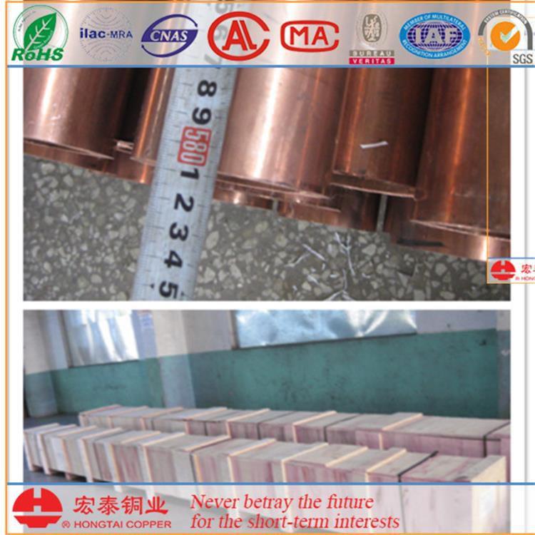 【宏泰】 C12200 空调制冷紫铜管 品质保证 规格齐全