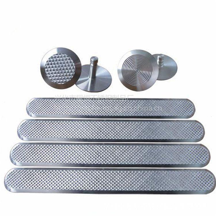 耀恒 供应优质不锈钢304盲道条、菠萝纹 光面纹 螺旋纹盲道钉,非标类定制 量大从优