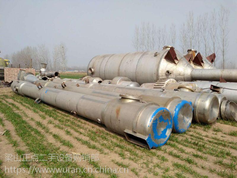 山东梁山正点二手设备出售并回收9成新二手多效蒸发器