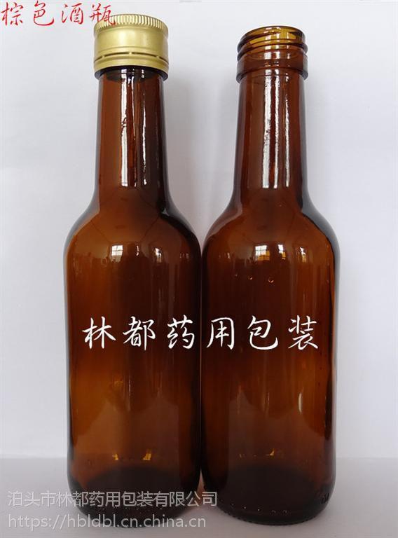 林都供应220毫升棕色玻璃酒瓶