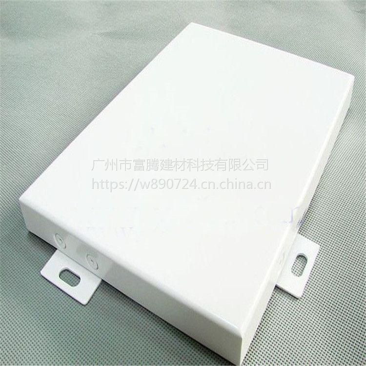 优质幕墙装饰 白色铝单板 氟炭表面处理