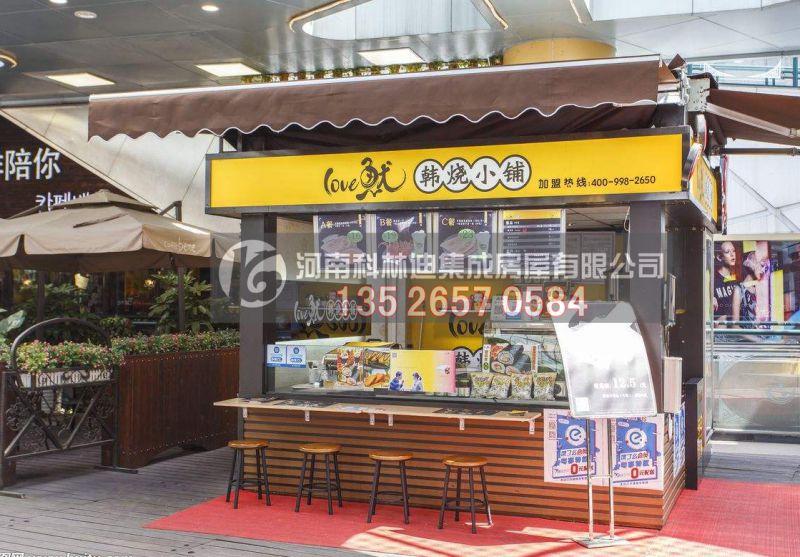 商丘自助便利店价格,步行街售卖亭,广场奶茶店