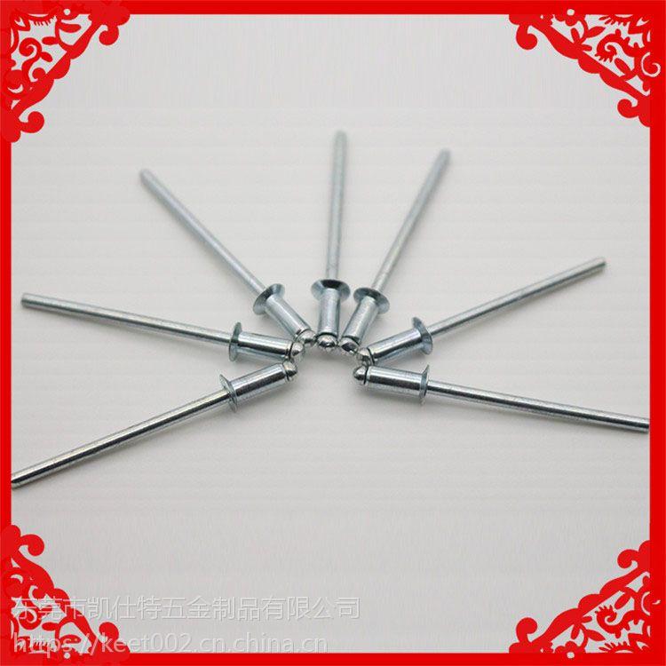 凯仕特厂家批发双沉头铁拉钉十年生产经验研发铆钉