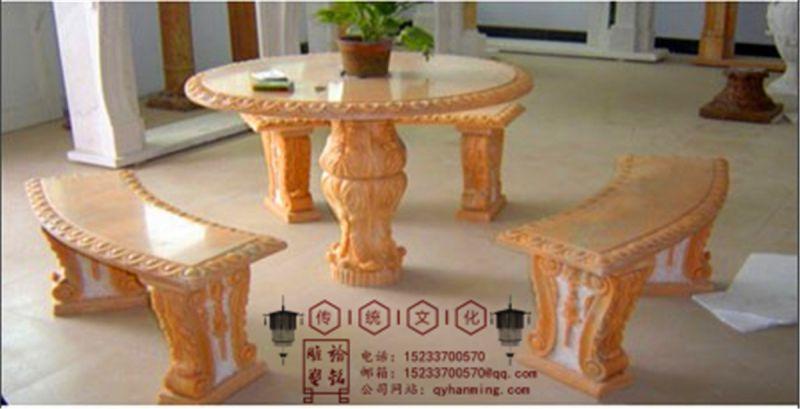 大理石桌椅石材桌椅庭院阳台圆桌公园户外石头桌子晚霞红石桌石凳