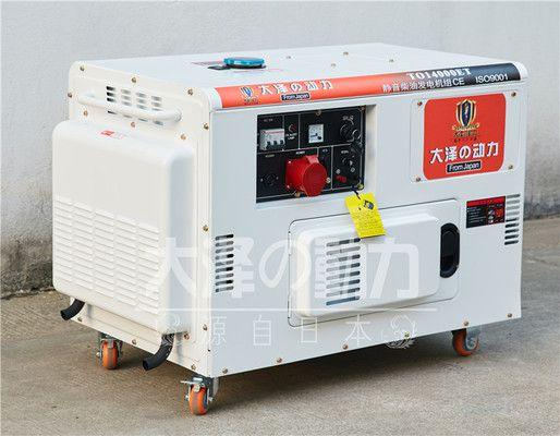 三相15kw柴油发电机380v报价