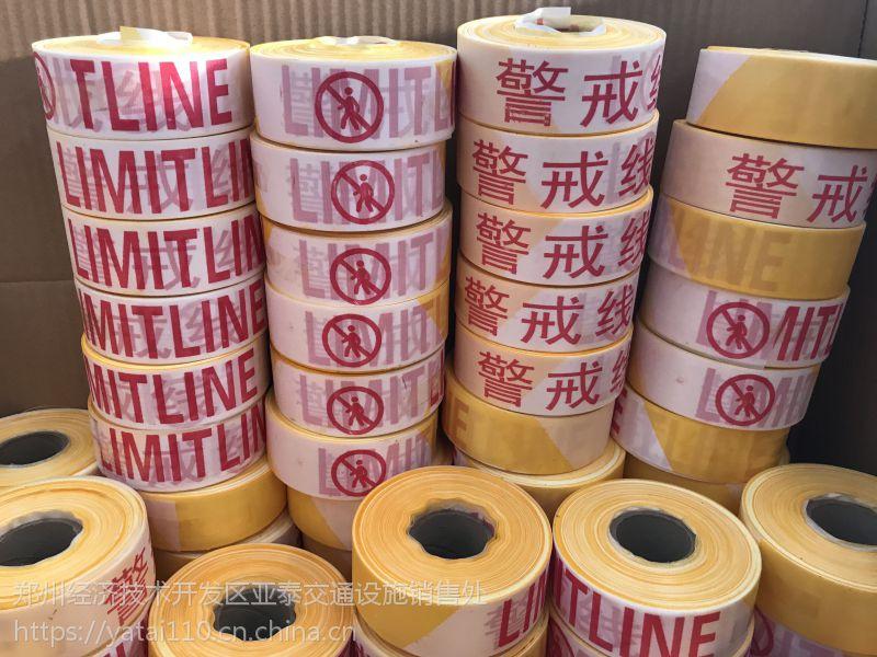 郑州哪卖一米线隔离带13938495718