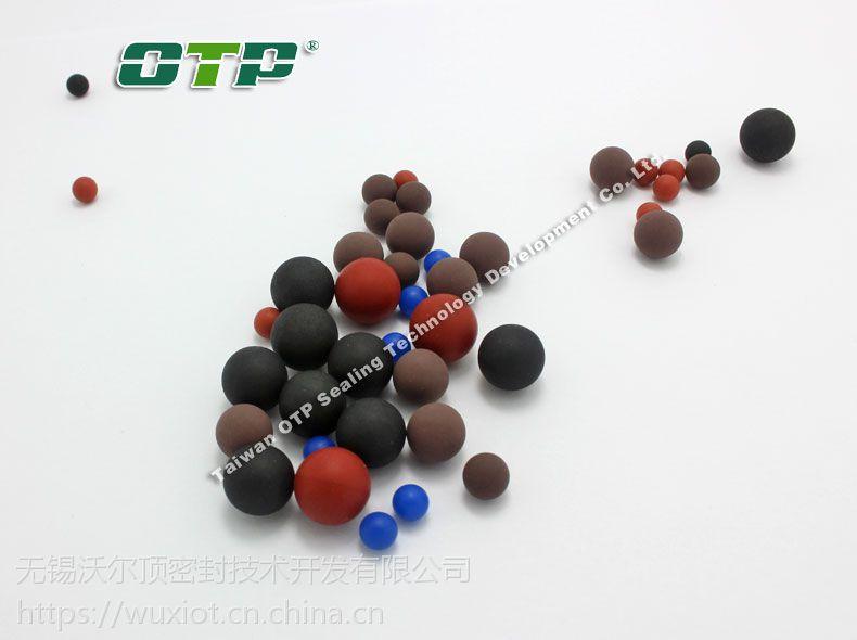 进口4mm实心橡胶球