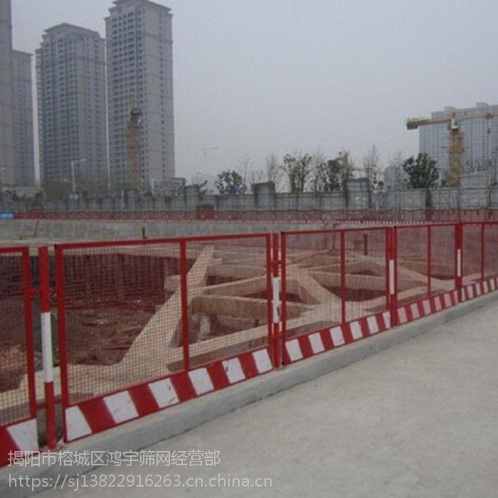广东省hysw 建筑楼盘防护井门 安全施工临边护栏--260
