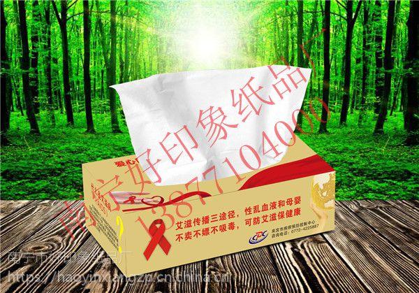 桂林广告盒装抽纸/广西好印象纸品厂
