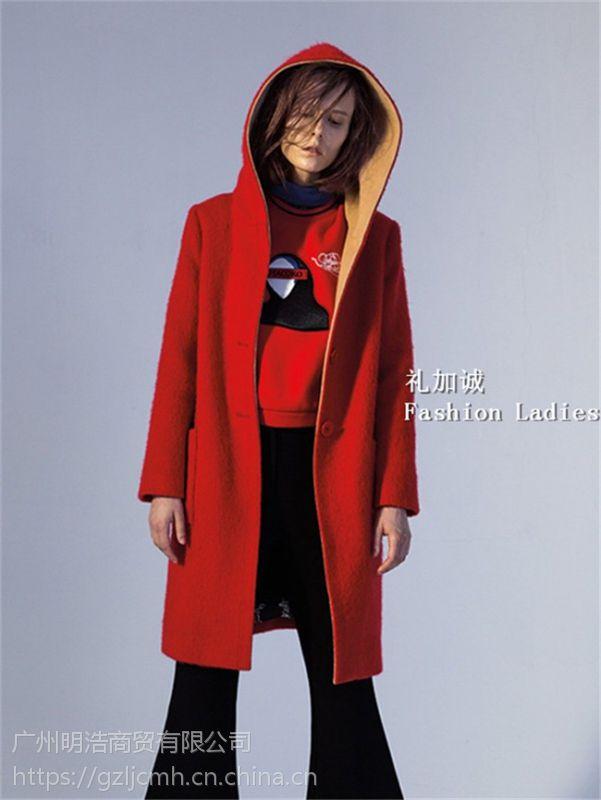 天津米祖品牌服饰折扣都是广州明浩货源
