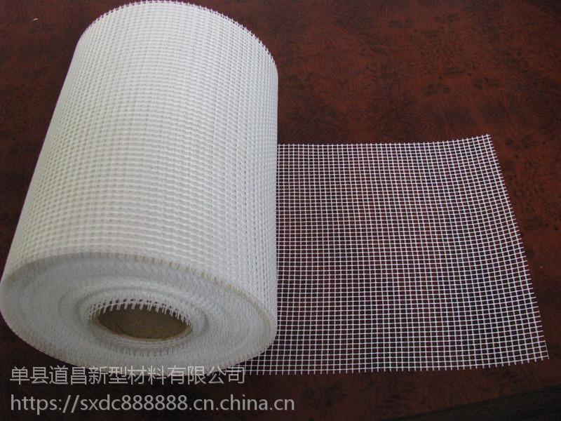 批发网格布 网格布价格 山东 道昌CNP-180 防腐 耐火 8*8 9*9 玻璃纤维制品