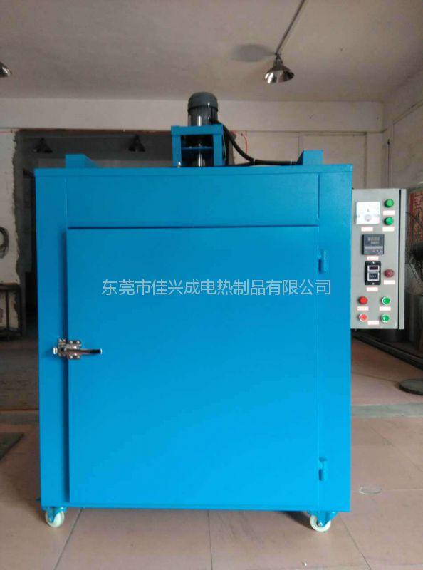 特价小型工业烘箱 产品加热固化小烘箱 节能低噪小型烤箱 佳兴成厂家 非标定制