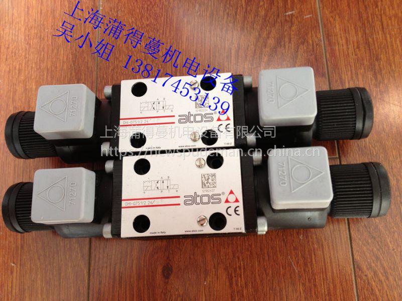 供应阿托斯电磁阀线圈SP-CAU-220DC /80现货