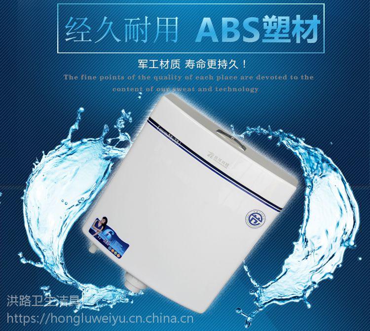 蹲便器水箱 手按式蹲便器水箱 3-6L卫生间蹲便器水箱07