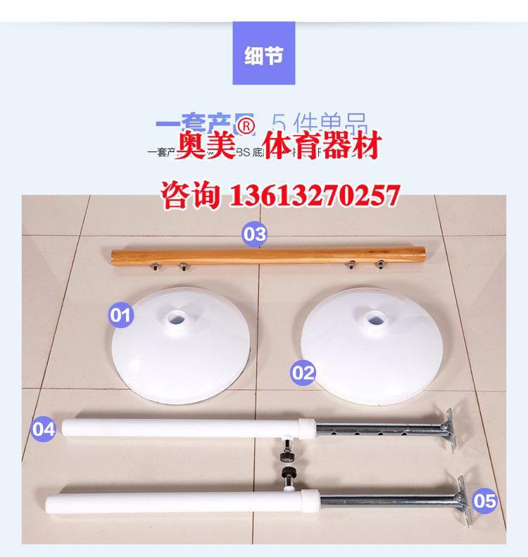http://himg.china.cn/0/4_259_236090_750_791.jpg