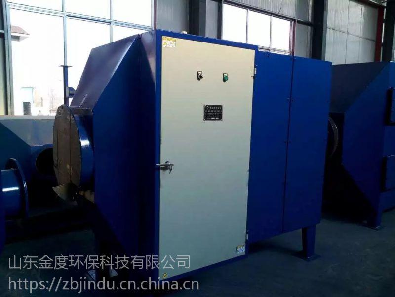 宁夏废气处理设备报价丨uv光解设备厂家直销