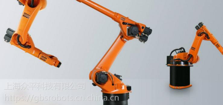 库卡工业机器人KR 30 HA-C