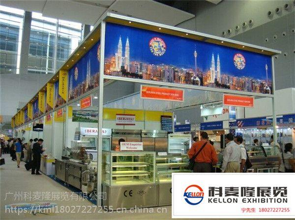 广州展会设计搭建 广州展位装修找科麦隆